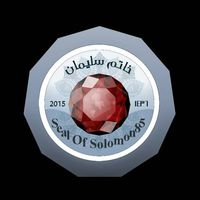 seal_of_solomon85